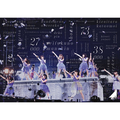 乃木坂46 /乃木坂46 3rd YEAR BIRTHDAY LIVE<通常盤><「セブン-イレブン乃木坂46店」お買い物イベント応募券付き>