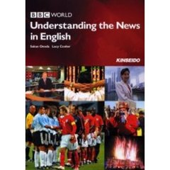 BBC World understanding the news in English