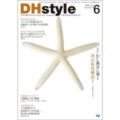 DHstyle  2-19