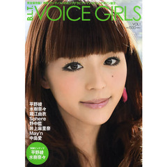B.L.T.VOICE GIRLS 1