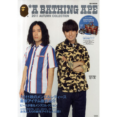 A BATHING APE 2011AUTUMN COLLECTION