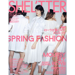 SHEL'TTER #33 SPRING FASHION MOUSSY/SLY/RODE (saita mook) SPRING FASHION MOUSSY/SLY/RODEO CROWNS/RCWB/rienda etc.