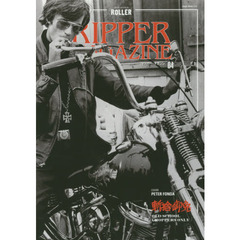 RIPPER MAGAZINE 斬捨御免OLD SCHOOL CHOPPERS ONLY 04