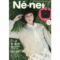 Ne‐net 2016Spring/Summer Collection