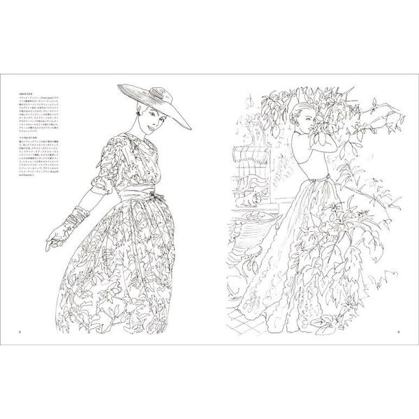 VOGUE COLORING BOOK 塗り絵で楽しむ