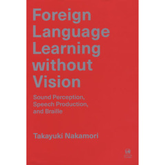Foreign Language Learning without Vision Sound Perception,Speech Production,and Brail?