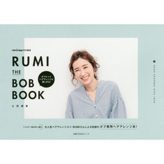 THE BOB BOOK RUMI THE BOB BOOK