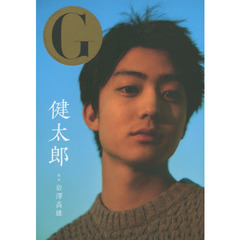 G健太郎 Grooving,Getting,Gushing PHOTO magazine