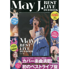 DVD BOOK May J. BEST LIVE