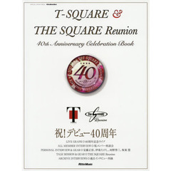 T-SQUARE & THE SQUARE Reunion 40th Anniversary Celebration Book (リットーミュージック・ムック SPECIAL ARTIST BOOK)