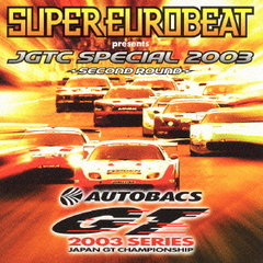 SUPER EUROBEAT Presents JGTC SPECIAL 2003 SECOND ROUND