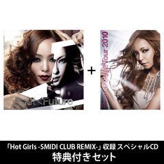 PAST<FUTURE+namie amuro PAST<FUTURE tour 2010 <数量限定生産盤>(特典CD付きセット)