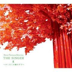 Shinji Tanimura Selection THE SINGER・夏~やくそくの樹の下で~
