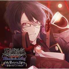 DIABOLIK LOVERS Sadistic Song Vol.5 逆巻レイジ