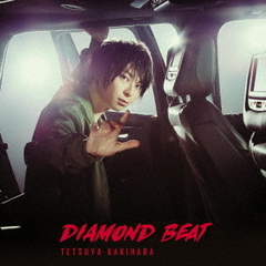 柿原徹也 6th Single「DIAMOND BEAT」(豪華盤)<セブンネット限定:ブロマイド>