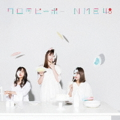 NMB48/ワロタピーポー(Type-D/CD+DVD)