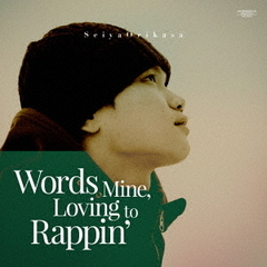 Words Mine, Loving to Rappin'