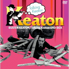 バスター・キートン Talking KEATON DVD-BOX
