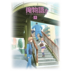 俺物語!! Vol.7(Blu-ray Disc)