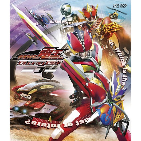 仮面ライダー電王 Blu-ray BOX 3(Blu-ray Disc)
