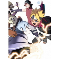BORUTO -ボルト- NARUTO NEXT GENERATIONS DVD-BOX 5 <完全生産限定版>