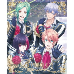 B-PROJECT~絶頂*エモーション~ 5 <完全生産限定版>(Blu-ray Disc)(Blu-ray)
