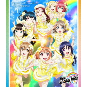 Aqours/ラブライブ!サンシャイン!! Aqours 5th LoveLive! ~Next SPARKLING!!~ Day 1(Blu-ray)