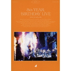乃木坂46/8th YEAR BIRTHDAY LIVE Day4 Blu-ray 通常盤(Blu-ray)