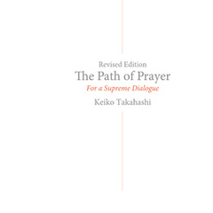 The Path of Prayer, Revised Edition