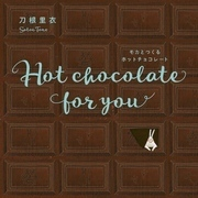 Hot chocolate for you モカとつくるホットチョコレート