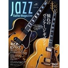 Jazz Guitar Magazine Vol.1