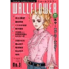WALLFLOWER   3