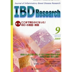 IBD Research Journal of Inflammatory Bowel Disease Research vol.3no.3(2009-9)