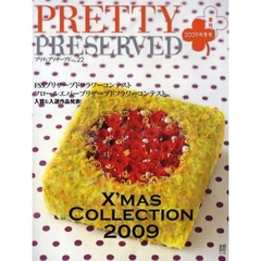 PRETTY PRESERVED VOL.22(2009・秋冬号)