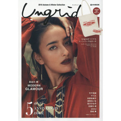 Ungrid 2016 Autumn & Winter Collection (e-MOOK 宝島社ブランドムック)