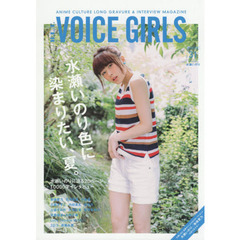 B.L.T.VOICE GIRLS VOL.31