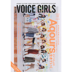 B.L.T.VOICE GIRLS VOL.32