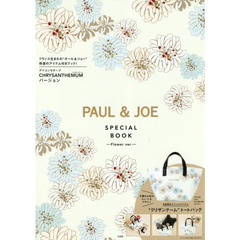 PAUL & JOE SPECIAL BOOK -Flower ver.-