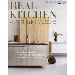 REAL KITCHEN & INTERIOR SEASON8