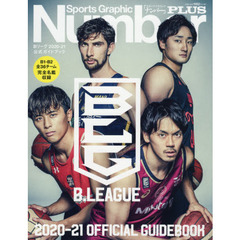 Number PLUS B.LEAGUE 2020-21 OFFICIAL GUIDEBOOK Bリーグ2020-21 公式ガイドブック