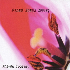 PIANO SONGS SPRING