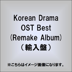 Korean Drama OST Best (Remake Album) (輸入盤)