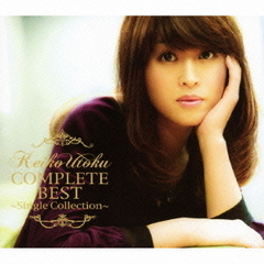 宇徳敬子 COMPLETE BEST ~Single Collection~