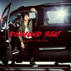 柿原徹也 6th Single「DIAMOND BEAT」(通常盤)<セブンネット限定:ブロマイド>