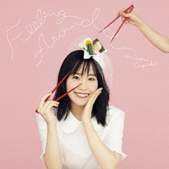 FEELING AROUND<セブンネット:複製サイン&コメント入りブロマイドA(鈴木みのりフォト)>