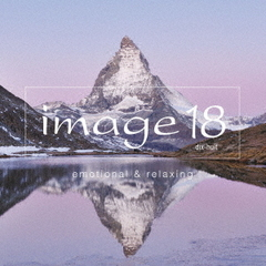image18 -emotional & relaxing-