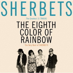 The Very Best of SHERBETS「8色目の虹」