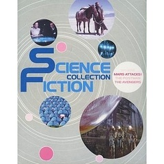 SCIENCE FICTION DVDスペシャルBOX