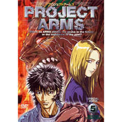 PROJECT ARMS SPECIAL EDIT版:Vol.5