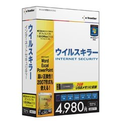 ウイルスキラーINTERNET SECURITY+EIOffice2009付き USB版(PCソフト)